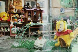Дворик потерянных игрушек